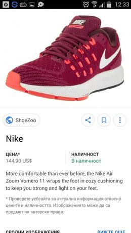 Nike Air Zoom Vomero 11 Woman Cherry Size 40.5/26sm НОВО!
