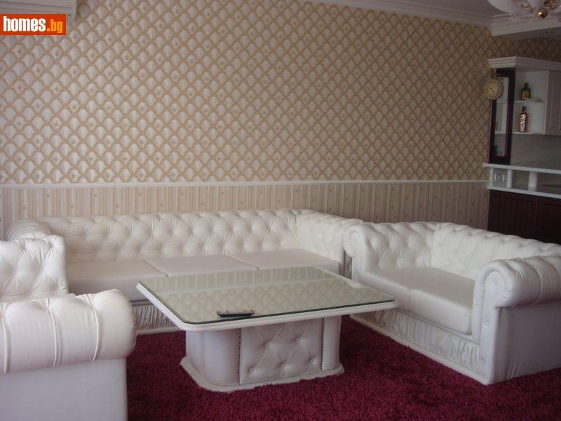 Апартамент-132 кв.м-Пловдив/Продавам гр. Пловдив - image 1