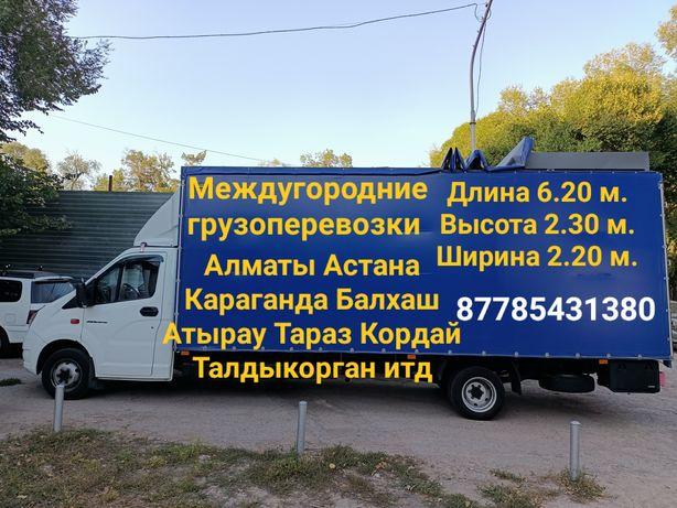 Грузоперевозки по РК перевозка оборудование ИТД Алматы Астана Балхаш