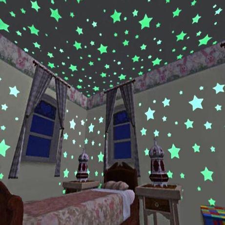 Светящиеся звёздочки в темноте
