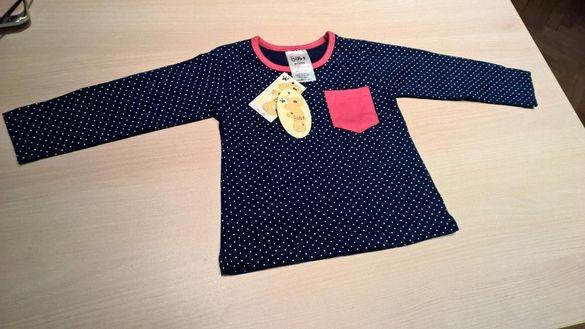 Детска блузка