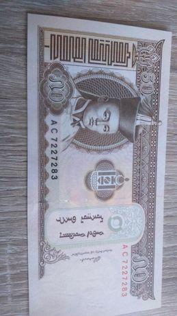 Bancnota din Mongolia