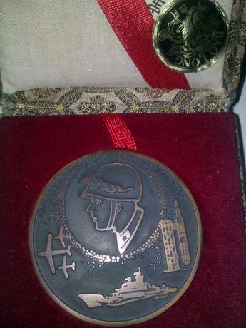 Placheta,medalie- Armata de Eliberare Chineza in Cutie Originala