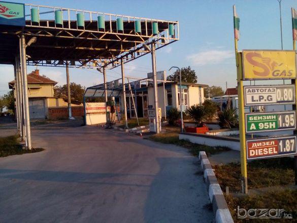 ПРОДАВА работеща газстанция село Калчево