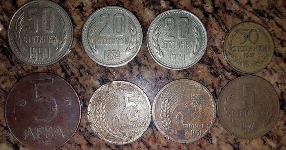 Колекция стари монети