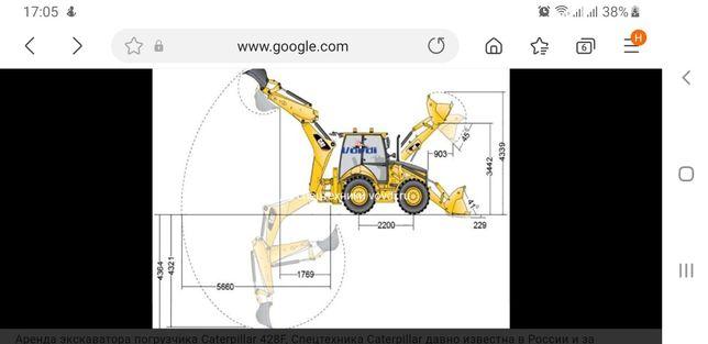Услуги трактора 3в1, Хово, КамАЗ самосвала, 25 тонны