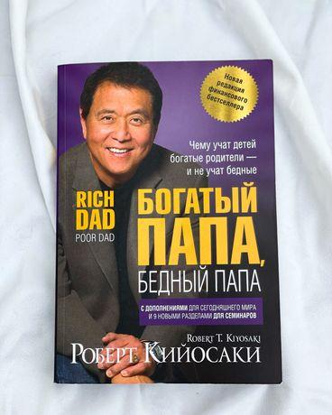 Электронные книги/ формат PdF  .Мировые БЕСТСЕЛЛЕРЫ