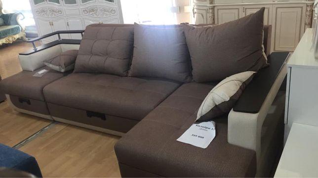 диван колибри