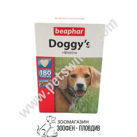Beaphar Doggy's Biotine 180бр. - Допълнителна храна за Кучета