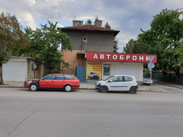 Автоброни РЕМОНТ Бояджийски услуги Car bumper repair