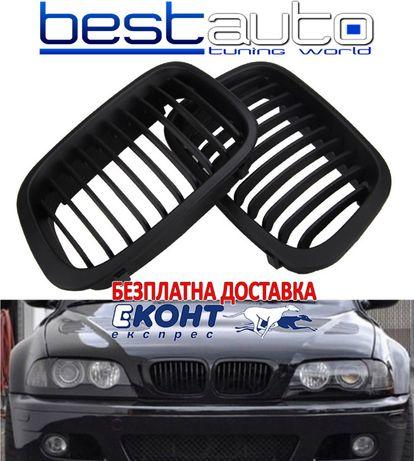 Бъбреци за БМВ Е46/BMW E46 черен мат - Седан / Комби преди фейслифта