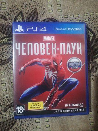 Игра человек паук