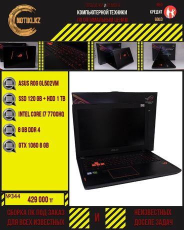 Мощный игровой ноутбук ASUS ROG!I7 7700/GTX 1060 6Gb!NOTIKI Шымкент