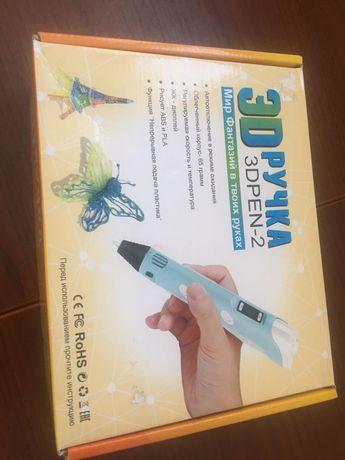 Продам ручку 3D. Состояние идеальное