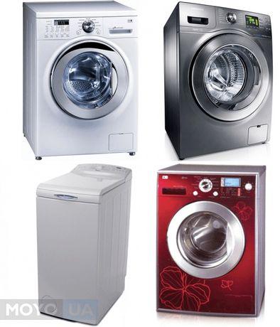 Ремонт установка стиральных машин кондиционеры