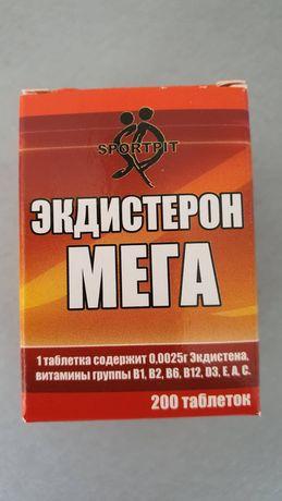 Мега екдистерон натурален продукт
