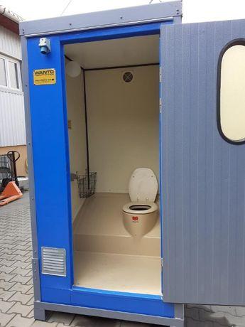 Toaletă mobilă cu încălzire electrică!