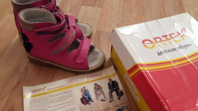 Ортопедическая новая детская обувь
