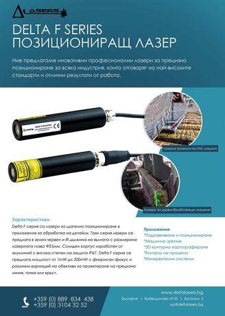 Лазер за гатер - банциг - многолистов циркуляр - CNC - Лазерна линия