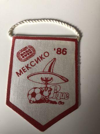 Футболни флагове  и Тениска на Ръгби отбора Виадана