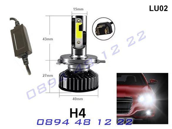 Най- Умалени LED диодни крушки за фарове CANBUS H4 ЛЕД Бяла Светлина