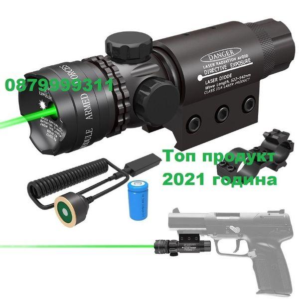 Топ модел Лазерен прицел мерник за пушка пистолен лазер за оптика за л гр. Пловдив - image 1