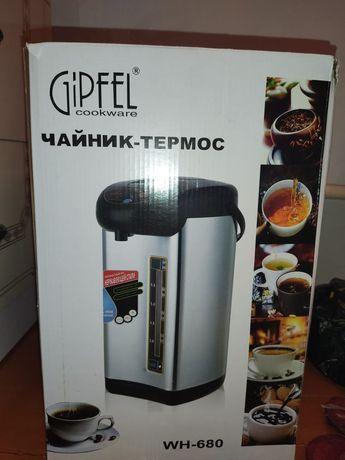 Чайник Термос Электрический