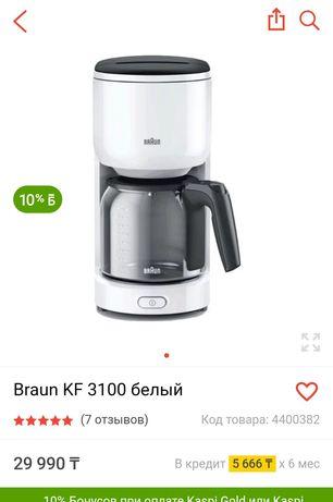 Кофеварка капельная новая!