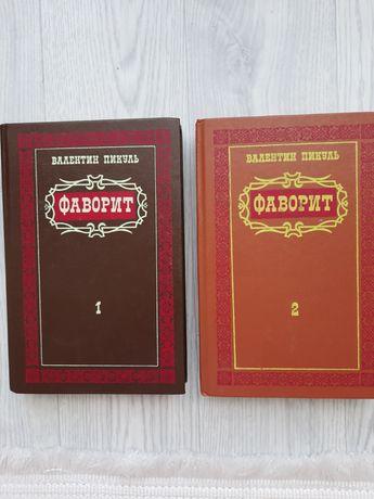 Книги 500т