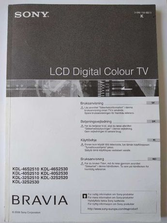 инструкция: LCD Digital Colour TV SONY Bravia