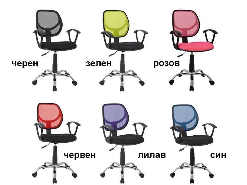 Детски стол за бюро 1082