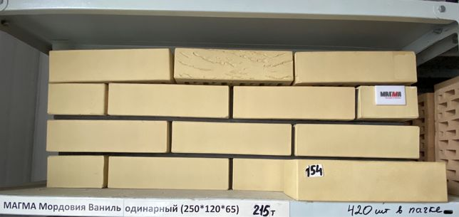 Продам кирпич облицовочный цвет ваниль