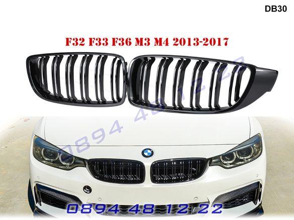 Двойни M4 M3 Бъбреци Решетки BMW F32 F33 F36 F80 F82 БМВ Ф32 Ф33 Ф36 1