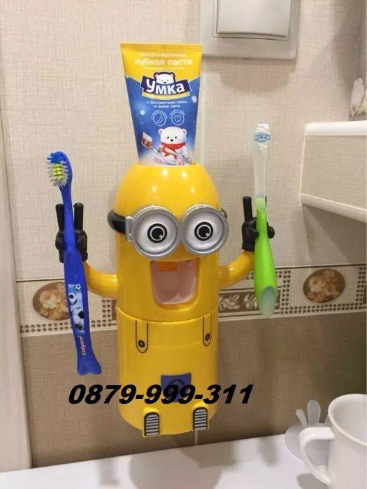Уникален Детски Диспенсър за паста за зъби с държач за четки за зъби