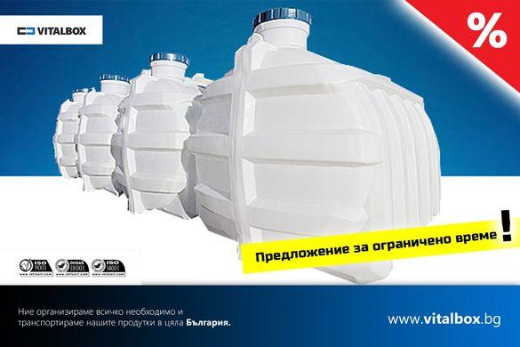 1000 литра Резервоари цистерни бидони за вода Горива резервоар цени