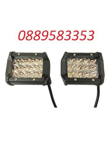 ЛЕД БАР Мощен диоден фар лампа халоген джип 4х4 офроуд 36 W