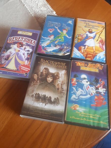 Детски видео касети