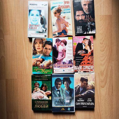 Продам видеокассеты