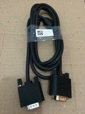 Cablu VGA (D-SUB) Tata-Tata (Male-Male) 1.8 m - 9,99 lei