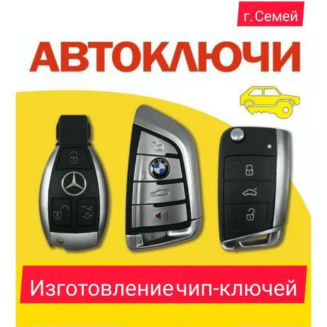 Изготовление чип ключей   ремонт обуви   ключи   домофон   авто ключи 
