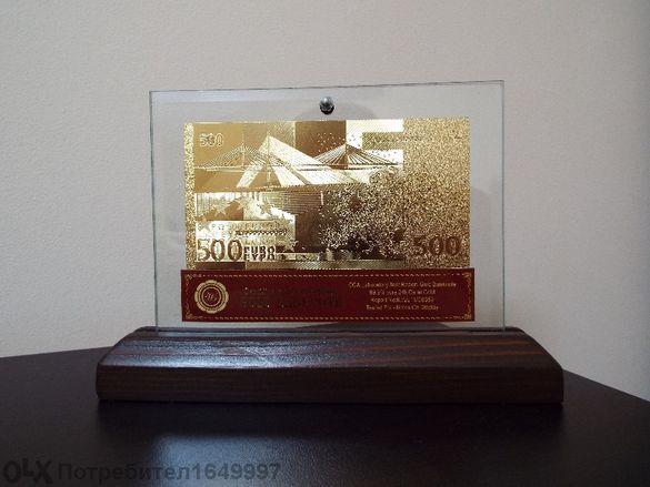 Сувенири 500 златни евро банкноти в стъклена поставка за подаръци