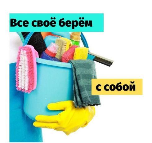Клининг- Уборка домов ,коттеджей в Астане