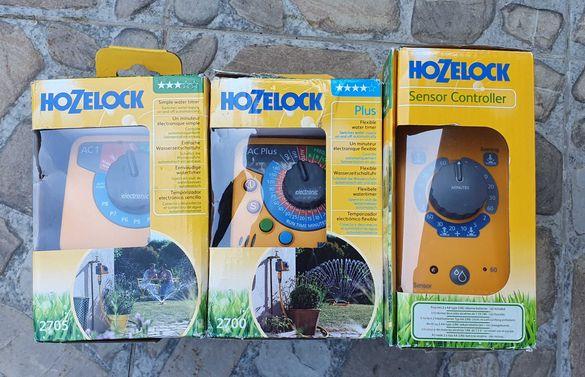 Hozelock напоителни сензори