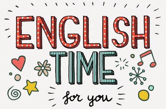 Английские курсы