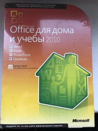 Microsoft Office 2010 word, excell, power point