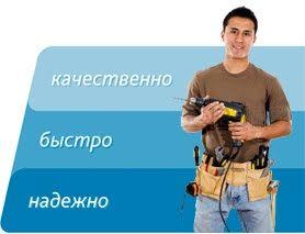 Сантехника,отопление,водоснабжение,канализация,вентиляция,электрика