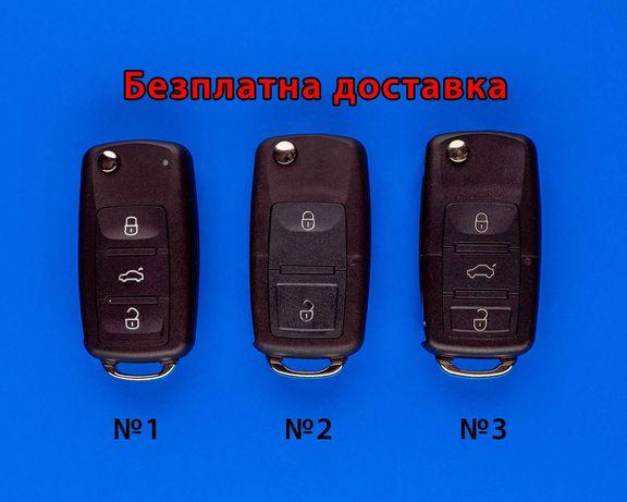 Ключ с чип за Vw / Skoda кутийка  434Mhz polo, golf, passat, Seat