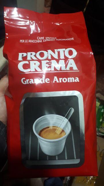 Lavazza кофе зерновое 1 кг