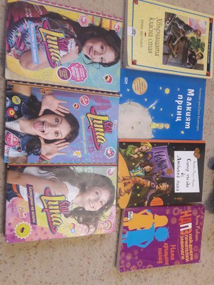 Детски книги
