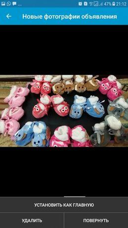 Носки-мокасины детские для девочек и мальчиков